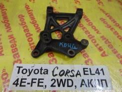 Кронштейн компрессора кондиционера Toyota Corsa Toyota Corsa