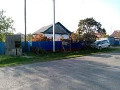 Обмен отдельно стоящего дома в с. Михайловка на 2-х ком. квартиру. От частного лица (собственник)