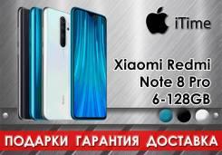 Xiaomi Redmi Note 8 Pro. Новый, 128 Гб, 3G, 4G LTE