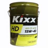 Kixx HD