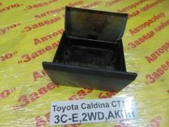 Пепельница Toyota Caldina Toyota Caldina 1999.04