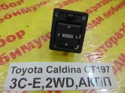 Блок управления зеркалами Toyota Caldina Toyota Caldina 1999.04