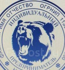 Грузчик-разнорабочий. ИП Семакин.А.В. Владивосток, 100 летия