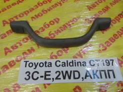 Ручка салона Toyota Caldina Toyota Caldina 1999.04