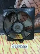 Вентилятор радиатора Toyota Caldina Toyota Caldina 1999.04