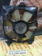 Вентилятор радиатора кондиционера Toyota Caldina Toyota Caldina 1999.04