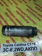 Осушитель кондиционера Toyota Caldina Toyota Caldina 1999.04