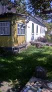 Дом с централизованным отоплением и водой с. Горное. Пос. Горное, ул. Макаренко, д.7 кв.1, р-н с. Горное, площадь дома 50,0кв.м., централизованный в...