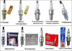 Свеча зажигания NGK 9723 SILZKR7B11 NGK 9723