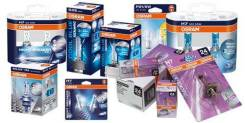 Лампа D1S 85V 35W PK32d-2 XENARC COOL BLUE INTENSE цветовая температура 6000К 1 шт. Osram 66140CBI