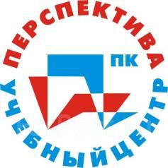 """Курс """"Бухучет для начинающих"""" с 25 февраля дневная группа"""