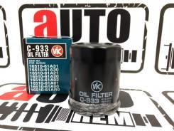 Фильтр масляный Suzuki G16A 93/01- J20A J24B M1#A C-933