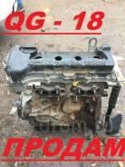 Продам мотор QG-18