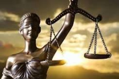 Юрист по недвижимости / Представитель в суд