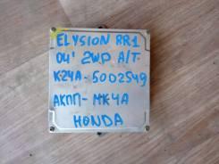 Блок управления двс. Honda Elysion Двигатель K24A