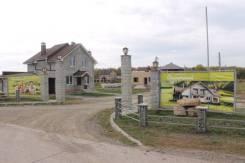 Продам земельный участок. 746кв.м., собственность, электричество, вода