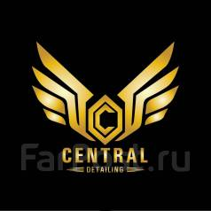 Автомойщик. Central detailing ИП Белобородько В.В. Улица Суханова 20а