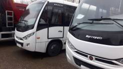 Bravis. Автобус городской Камаз Маркополо Бравис, 50 мест, В кредит, лизинг