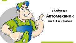 Автомеханик. ИП Чудинов ДС. Улица Брянская 280/3