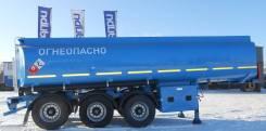 Капри. Полуприцеп бензовоз ППЦ-30А, 25 500кг.