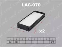 Фильтр салона (2шт)(CLM) LYNXauto [LAC070]