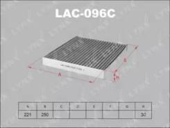 Фильтр салона(CLM) LYNXauto [LAC096C]