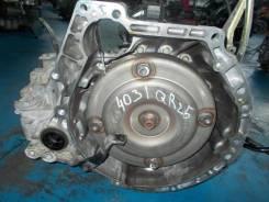 АКПП Nissan QR25DE Установка Гарантия до 6 месяцев.