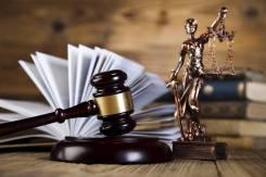 Окажем квалифицированную юридическую помощь гражданам и военнослужащим