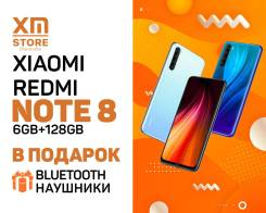 Xiaomi Redmi Note 8. Новый, 128 Гб, 3G, 4G LTE, Dual-SIM