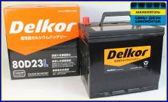 Delkor. 68А.ч., Обратная (левое), производство Корея