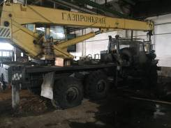 Газпромкран. Автокран КС 45716-1