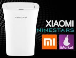 Умное мусорное ведро Xiaomi Ninestars Waterproof Induction Trash Can. Под заказ