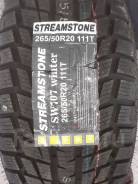 Streamstone SW707