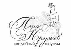 Свадебный салон ПЕНА Кружев в Артёме!