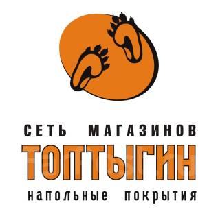 """Старший продавец. ООО """"ГК """"Пасифик"""". Бородинская, 46/50"""