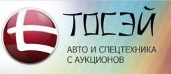 """Менеджер по продажам автомобилей. ООО """"ТОСЭЙ"""". Улица Фадеева 47 стр. 1"""