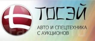 """Менеджер по продажам. ООО """"ТОСЭЙ"""". Улица Фадеева 47 стр. 1"""