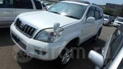 Дверь боковая передняя левая Toyota Land Cruiser Prado 120