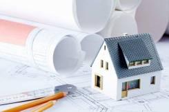 Узаконивание права собственности на (не) жилые помещения