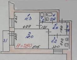 2-комнатная, улица Парижской Коммуны 33 кор. 3. агентство, 48,0кв.м.
