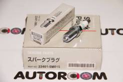 Свеча зажигания Nissan Iridium 22401-5M015