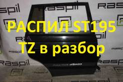 Дверь боковая задняя правая Toyota Caldina St195 [26V, распил]