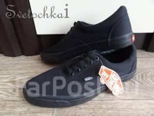 От SvetochkaI - Распродажа остатков обуви!. Акция длится до, 1 января