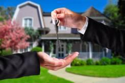 Сопровождение сделки по недвижимости.