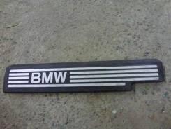 Защита двигателя пластиковая. BMW: X1, 1-Series, 7-Series, 3-Series, 6-Series, 5-Series, X3, Z4, X5 N52B30, N52B25, N52B25A, N53B30, N52B25UL, N53B25U...