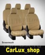 Чехлы на сиденье. Toyota Corolla Axio, CE140, NDE140, NZE140, NZE141, NZE144, ZRE142, ZRE144 1NZFE, 2ZRFAE, 2ZRFE. Под заказ