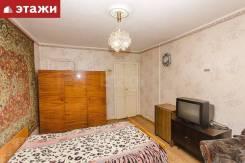 2-комнатная, улица Борисенко 94. Борисенко, проверенное агентство, 47,6кв.м.