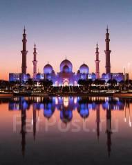 ОАЭ. Дубай. Экскурсионный тур. ОАЭ прямой чартерный рейс из Владивостока