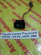 Кнопка открывания дверей Toyota Camry Prominent Toyota Camry Prominent 1990.09