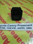 Блок управления зеркалами Toyota Camry Prominent Toyota Camry Prominent 1990.09